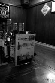 Osaka090612_3