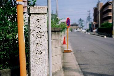 Chiyozaki090712_1