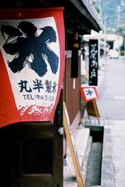 Omihachiman090831_11