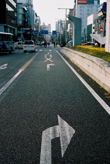 Nagoya091227_1