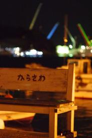 Onomichi100227_13