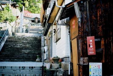 Onomichi100228_20