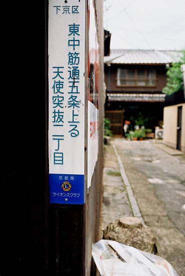 Kyoto100928_7