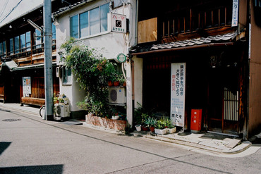 Kyoto100928_23