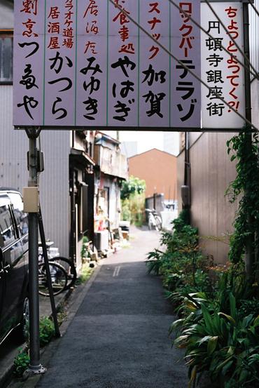 Nagoya110807_8