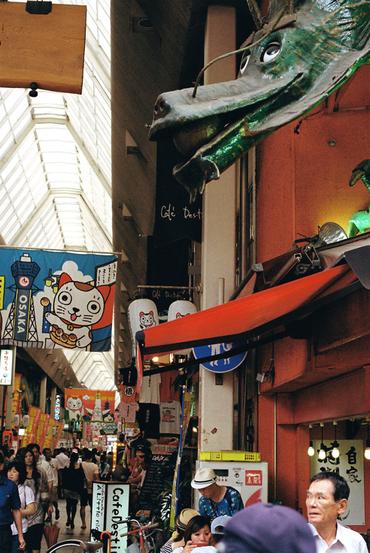 Osaka110321_2