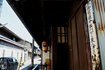 Kyoto110828_1