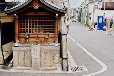 Kyoto110918_9