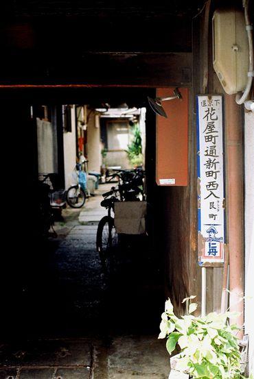 Kyoto110918_16
