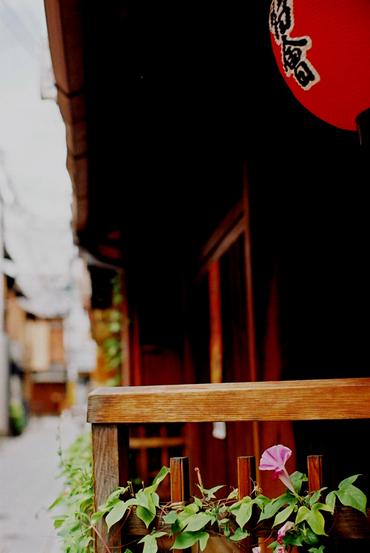 Kyoto110918_27