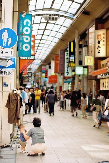 Osaka110919_6_2