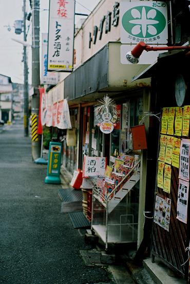 Kyoto11120450mmf14_13