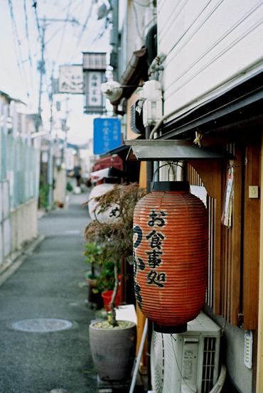 Kyoto11120450mmf14_19