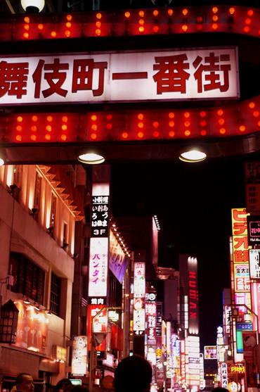 Shinjuku12042935mmf2_2