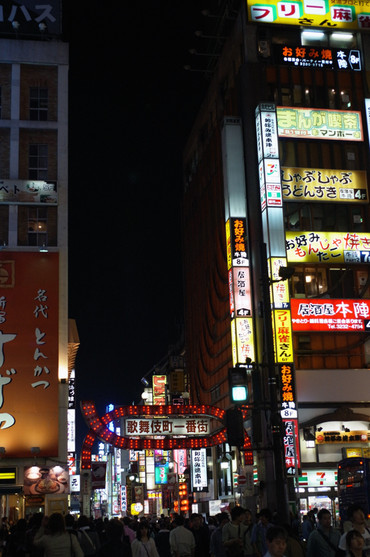 Shinjuku12042935mmf2_4