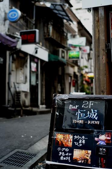Shinjuku12043035mmf2_7