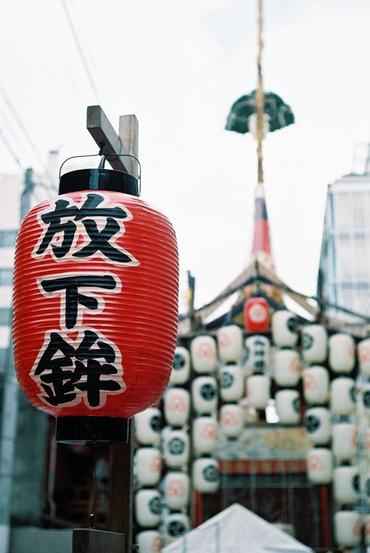 Kyoto1207155cmf2_1