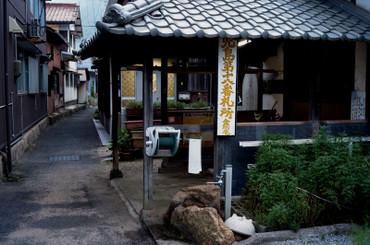 Shibukawa12081328mmf28_4