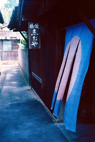 Naoshima1208135cmf35_14