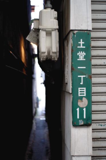 Onomichi121123auto35cmf28_10