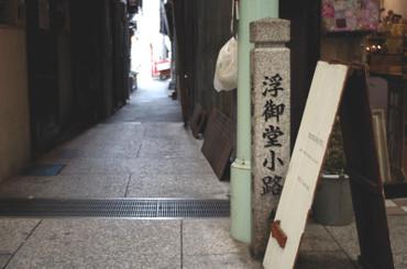 Onomichi121123auto35cmf28_12