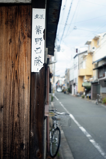Kyoto130103summaron35cmf35_4