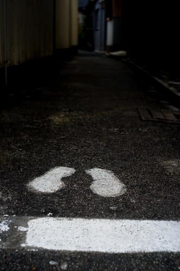 Kyoto130103summaron35cmf35_6