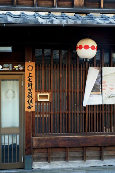 Kyoto13042835mmf2asph_4