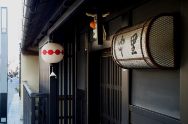 Kyoto13042835mmf2asph_5_3