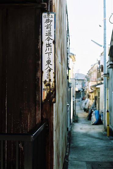 Kyoto130428summicron50mmf2_7