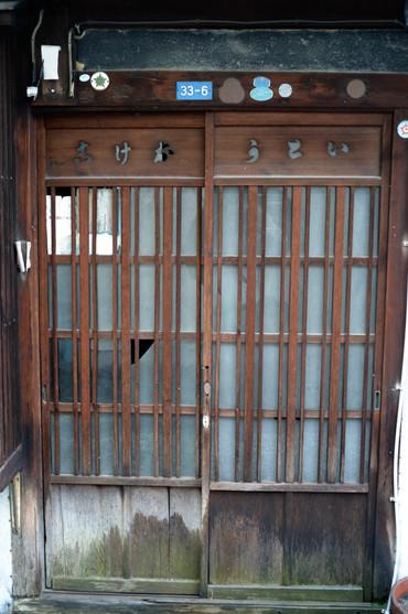 Nagoya130511elmarit28mmf28_1