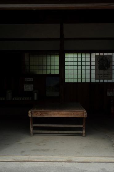 Kyoto130602summaron35cmf35_1