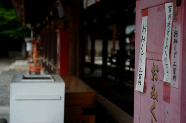 Kyoto130602summaron35cmf35_8