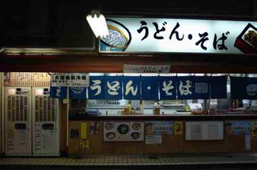 Tsuruhashi130714nikkorud_auto20mm_2