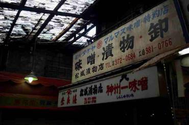 Tsuruhashi130714nikkorud_auto20mm_5