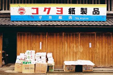 Kyoto130808nikkoro_auto35mmf2_10