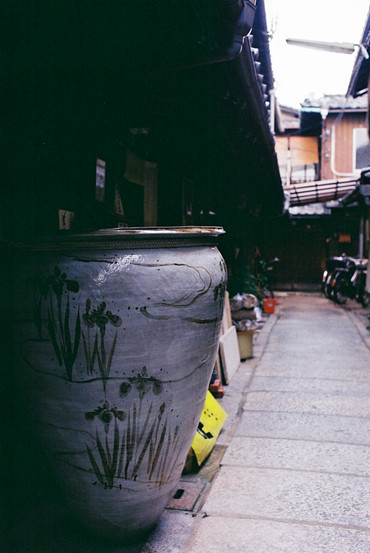 Kyoto130808nikkoro_auto35mmf2_22