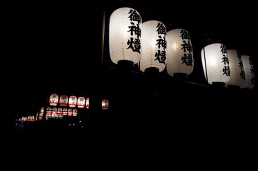 Ejima131012superwideheliar15mmf4_4