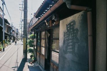 Kyoto150922dorion28mmf6_19