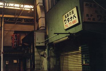 Osaka190216standardjenatessar50mmf2